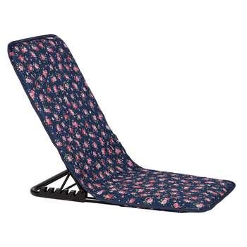 صندلی راحت نشین هومتکس مدل FCS-G
