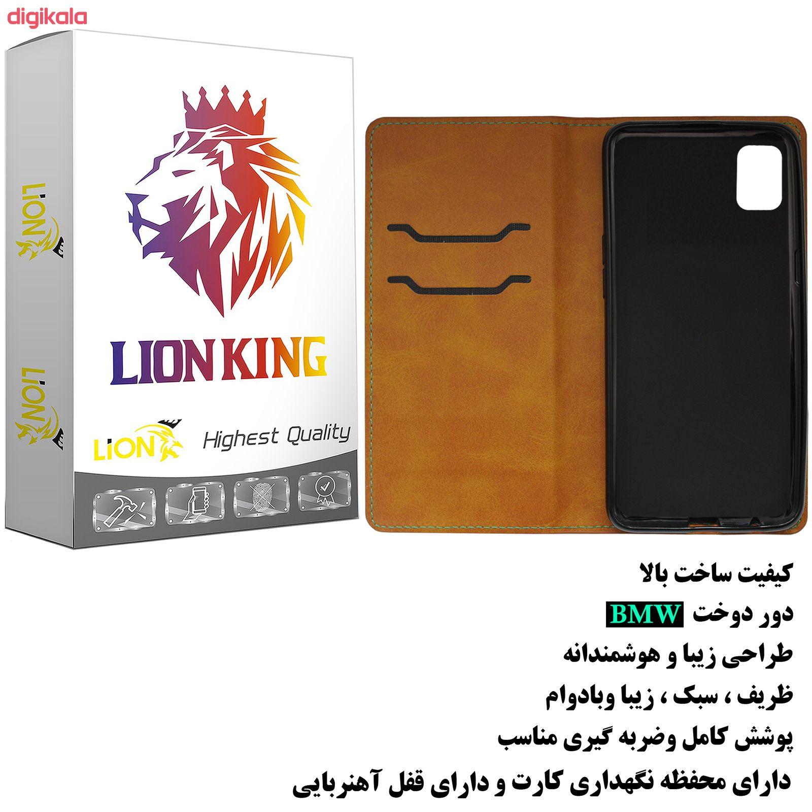 کیف کلاسوری لاین کینگ مدل K22 مناسب برای گوشی موبایل سامسونگ Galaxy A51
