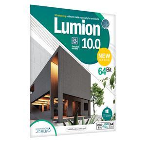 نرم افزار Lumion 10 نشر نوین پندار