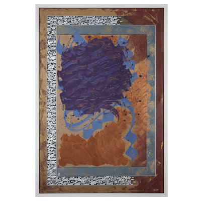 Photo of تابلو نقاشی مدل رخشانه کد 144