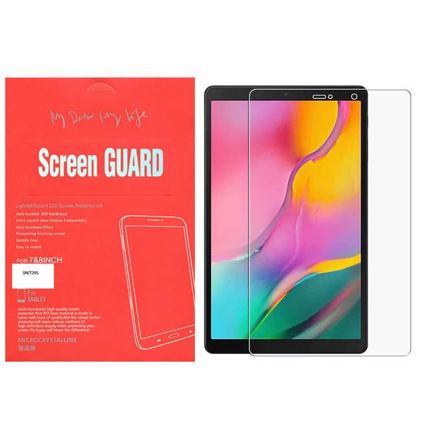 محافظ صفحه نمایش مدل RD01 مناسب برای تبلت سامسونگ Galaxy Tab A 8.0 2019 T295