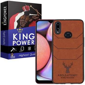 کاور کینگ پاور مدل F21 مناسب برای گوشی موبایل سامسونگ Galaxy A10S