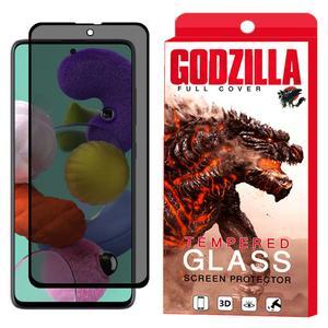 محافظ صفحه نمایش حریم شخصی گودزیلا مدل GGP مناسب برای گوشی موبایل سامسونگ Galaxy A51
