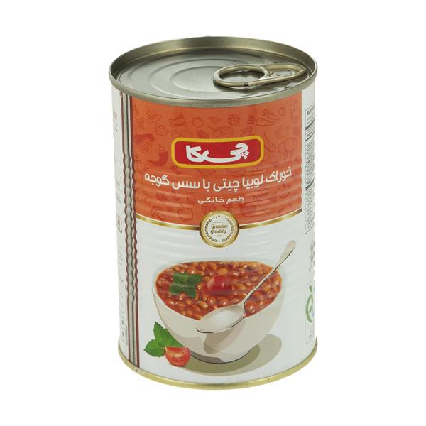 کنسرو لوبیا چیتی با سس گوجه فرنگی چیکا - 420 گرم