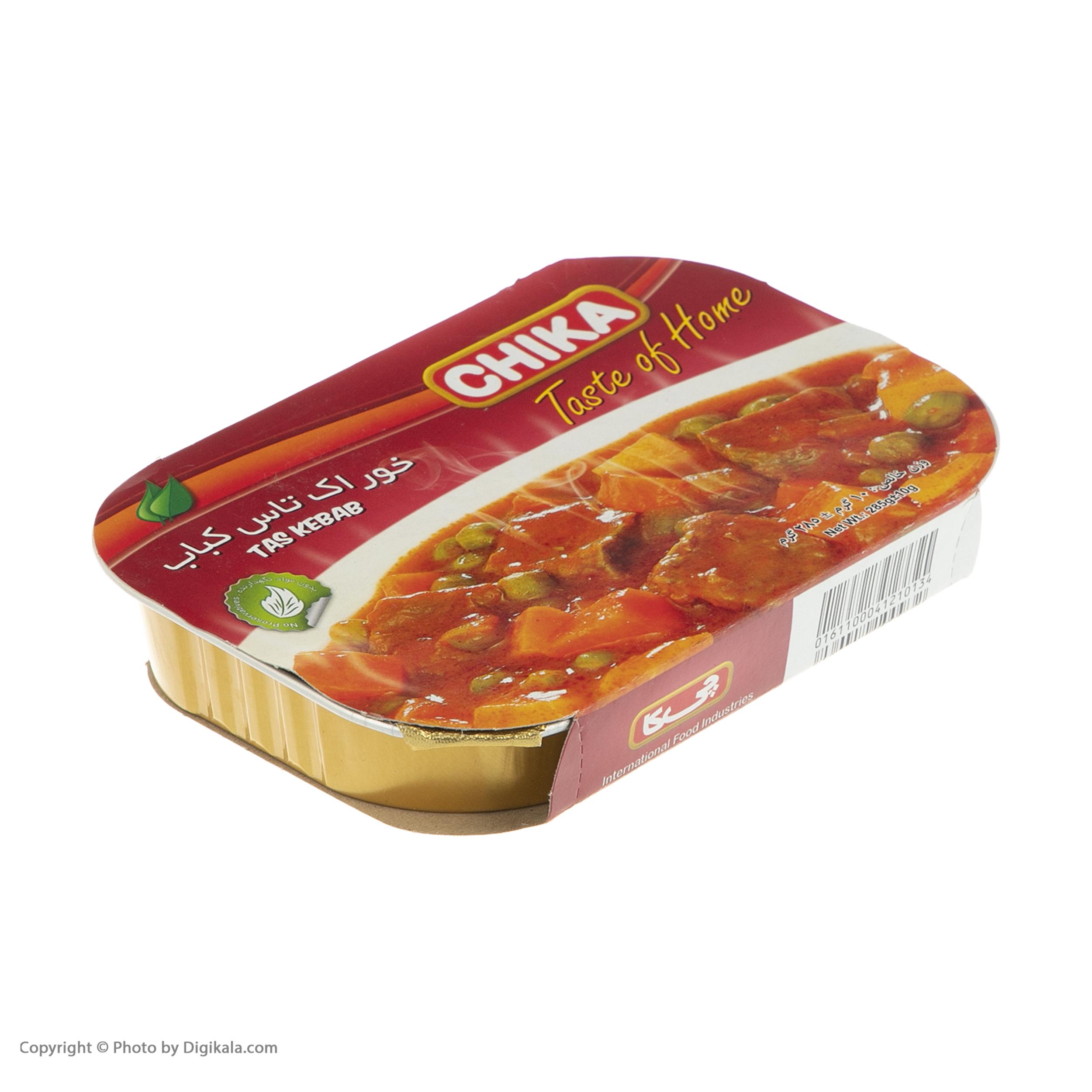 خوراک تاس کباب چیکا - 285 گرم main 1 1