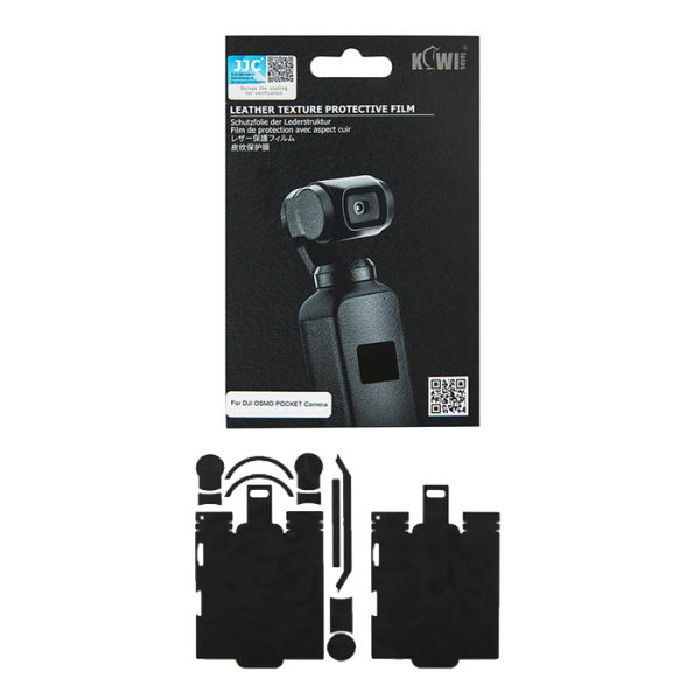 برچسب پوششی کی وی مدل KS-OPSK مناسب برای دوربین دی جی آی OSMO POCKET