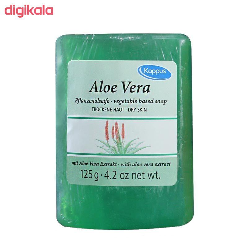 صابون شستشو کاپوس مدل Aloe Vera وزن 125 گرم main 1 1