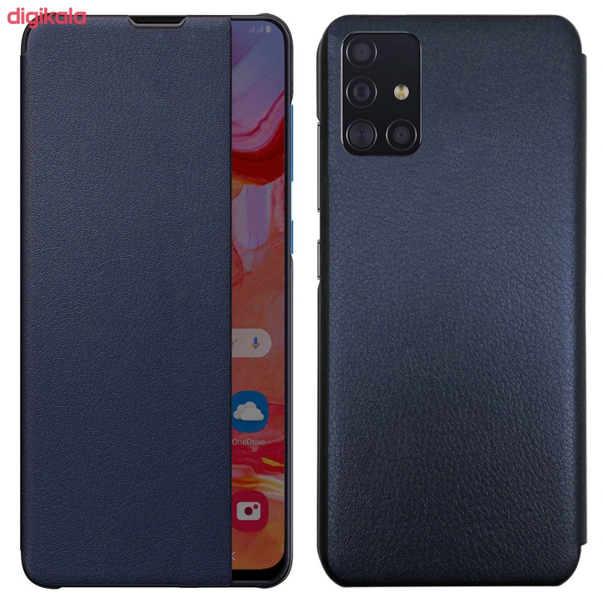 کیف کلاسوری مدل SVC-2 مناسب برای گوشی موبایل سامسونگ Galaxy A71