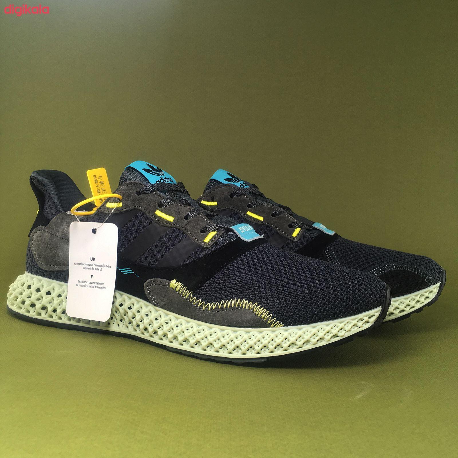 کفش مخصوص پیاده روی مردانه آدیداس مدل Zx4000 4D کد A83