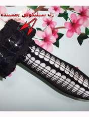 جوراب زنانه کد tor9485 -  - 2