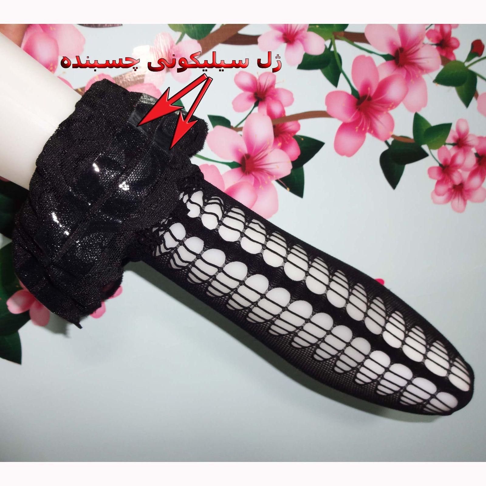 جوراب زنانه کد tor9485 -  - 3