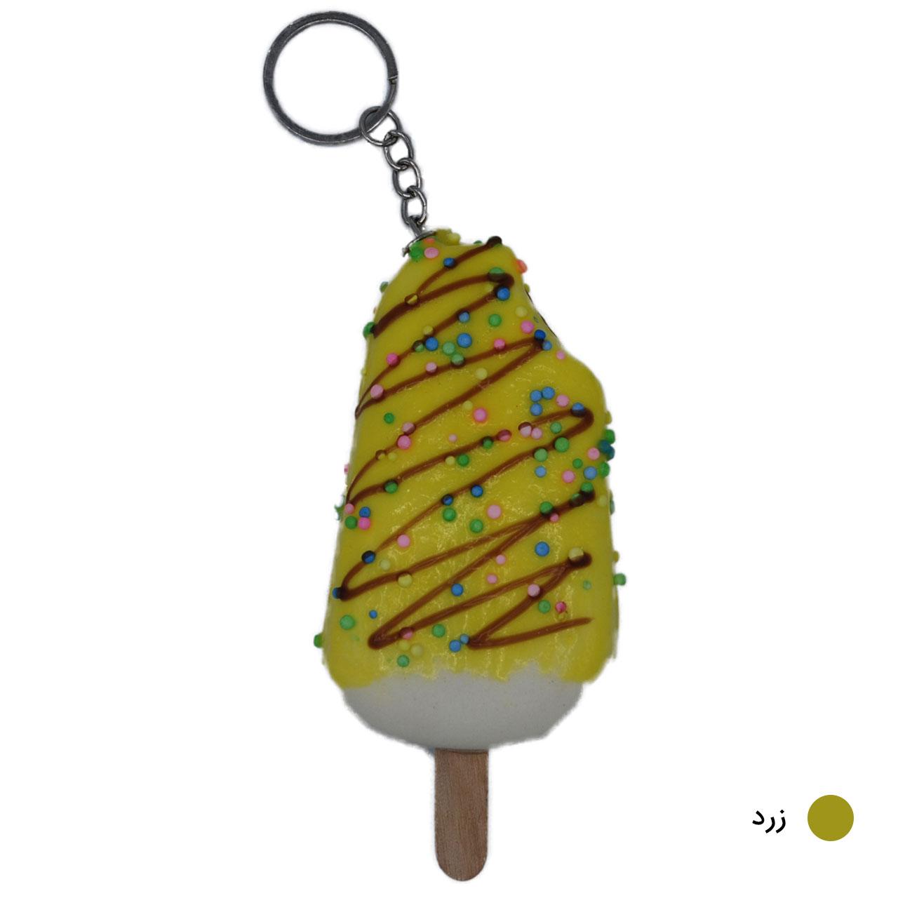 آویز عروسکی مدل بستنی یخی کد B10042