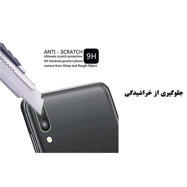 محافظ پشت گوشی مدل Pre-01 مناسب برای گوشی موبایل سامسونگ Galaxy A30 به همراه محافظ لنز دوربین main 1 2