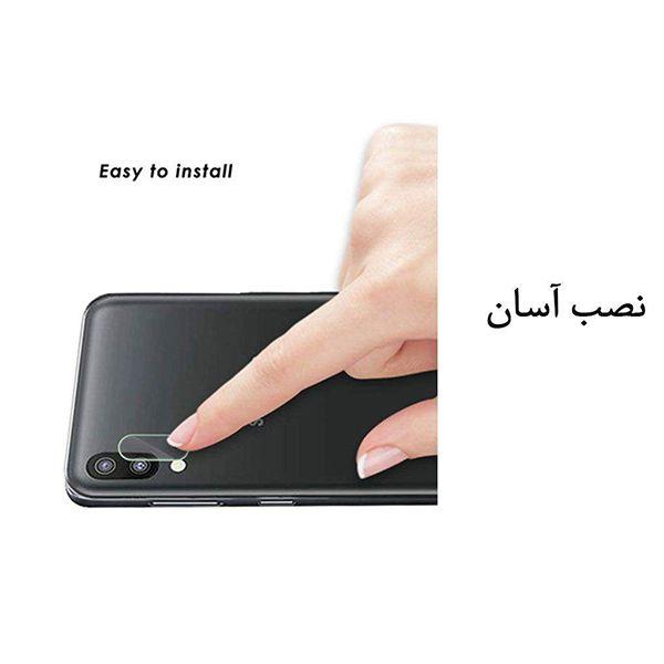 محافظ پشت گوشی مدل Pre-01 مناسب برای گوشی موبایل سامسونگ Galaxy A30 به همراه محافظ لنز دوربین main 1 3