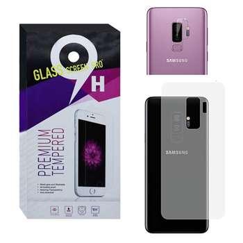 محافظ پشت گوشی مدل Pre-01 مناسب برای گوشی موبایل سامسونگ Galaxy S9 Plus به همراه محافظ لنز دوربین