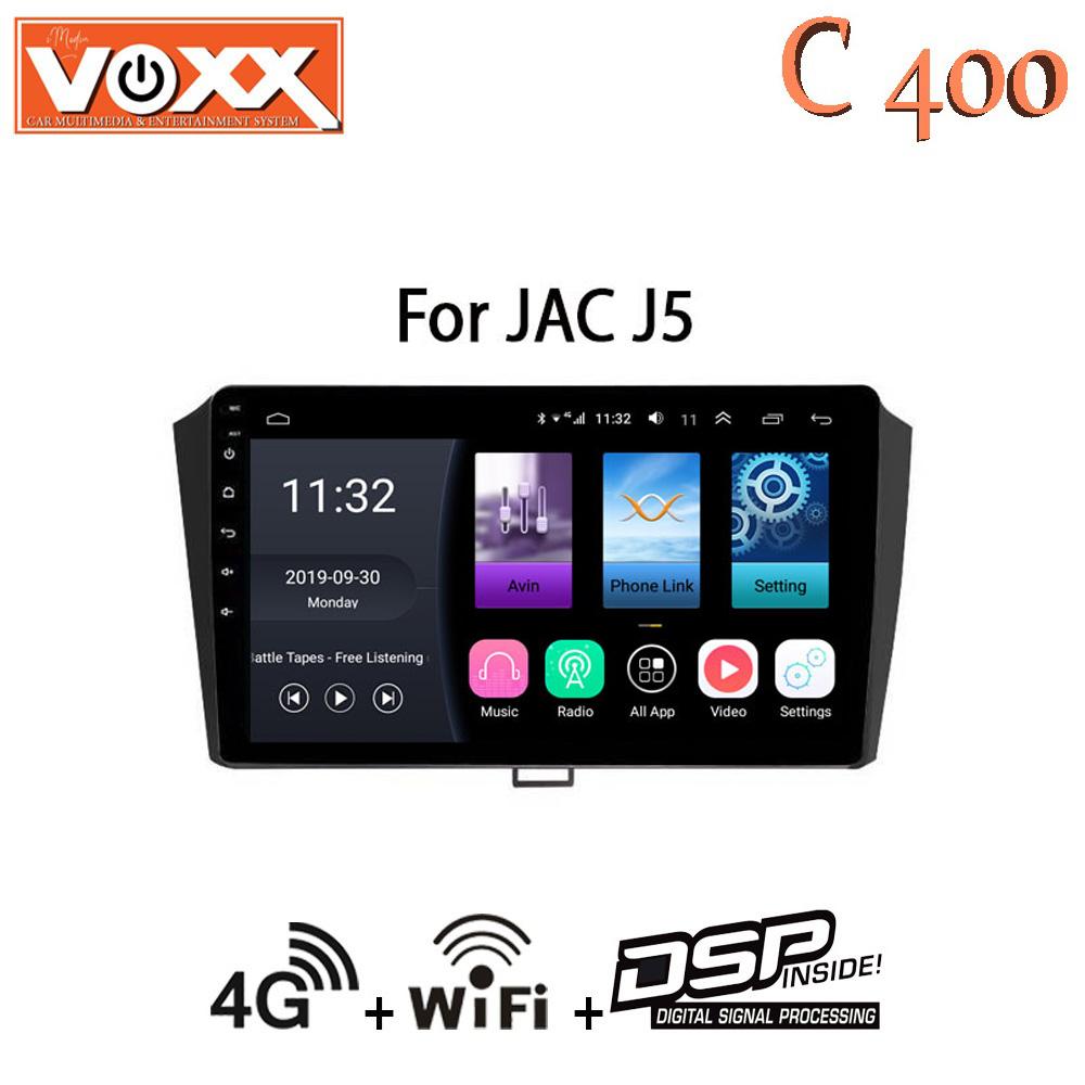 پخش کننده خودرو ووکس مدل J5C400