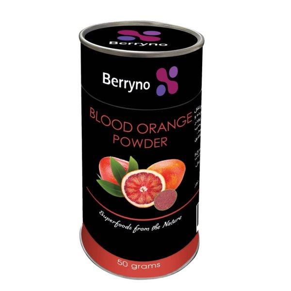 پودر میوه خشک پرتقال تو سرخ بری نو مقدار 50 گرم