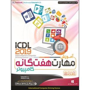 نرم افزار آموزش مهارت هفتگانه کامپیوتر ICDL 2019 نشر پدیا سافت
