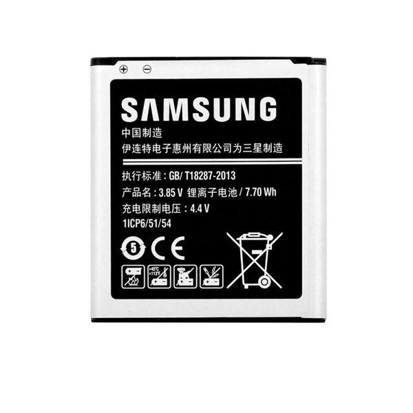 باتری موبایل مدل EB-BG360CBC ظرفیت 2000 میلی آمپر ساعت مناسب برای گوشی موبایل سامسونگ Galaxy Core Prime