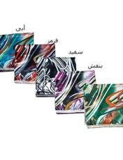 روسری دخترانه مدل 7 -  - 2