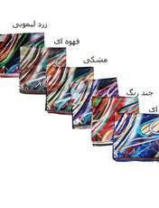روسری دخترانه مدل 7 -  - 3