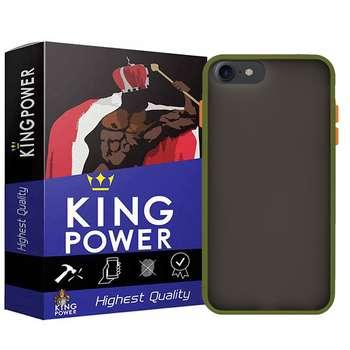 کاور کینگ پاور مدل M21 مناسب برای گوشی موبایل اپل iPhone 7/ 8