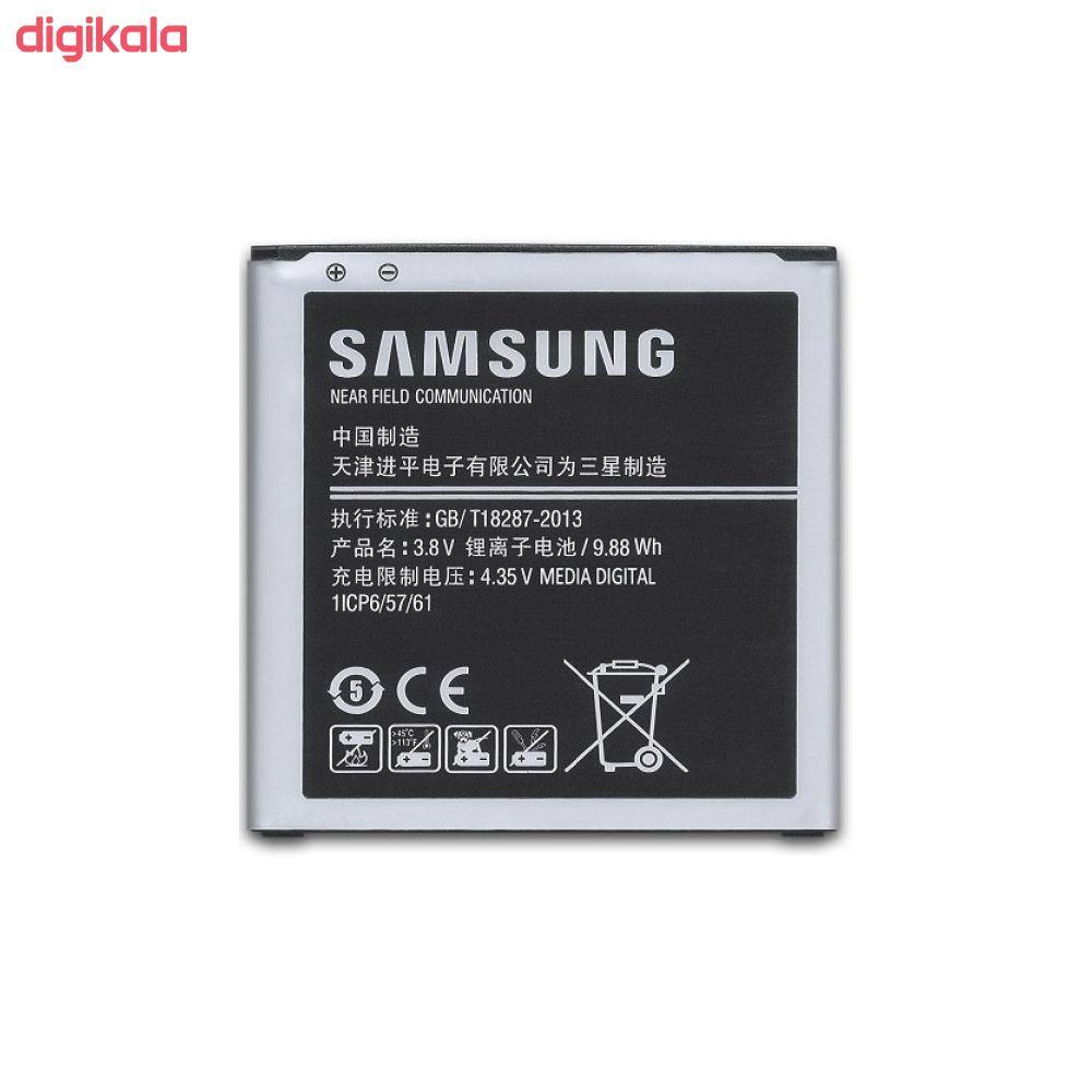 باتری موبایل مدل EB-BG530BBC ظرفیت 2600میلی آمپر ساعت مناسب برای گوشی موبایل سامسونگ Galaxy Grand Prime main 1 1