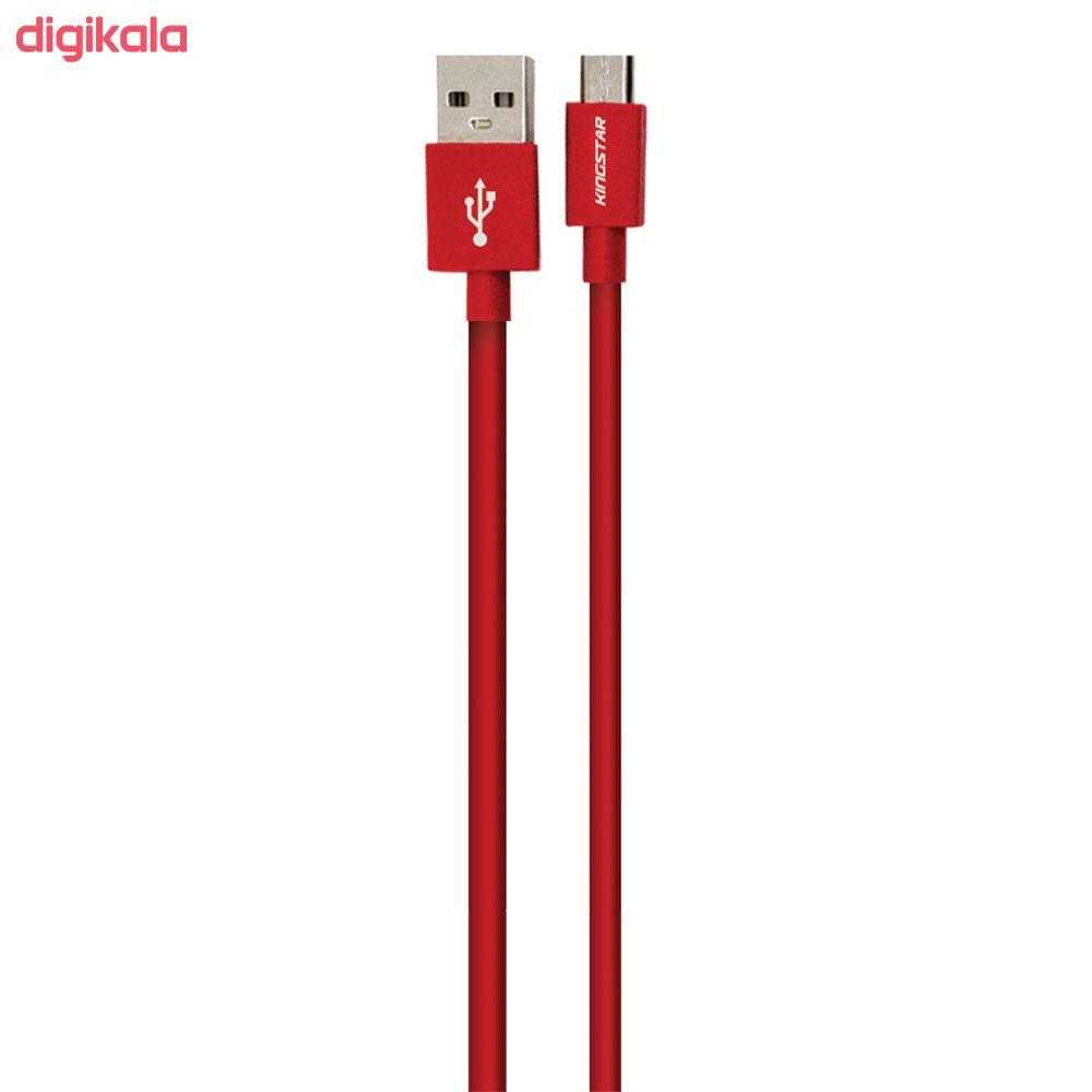 کابل تبدیل USB به microUSB کینگ استار مدل K60 A طول 0.25 متر main 1 2