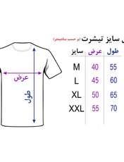 تی شرت آستین کوتاه زنانه طرح heart کد M06 -  - 2