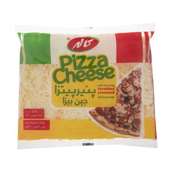 پنیر پیتزا فراوری شده رنده شده کاله وزن 500 گرم