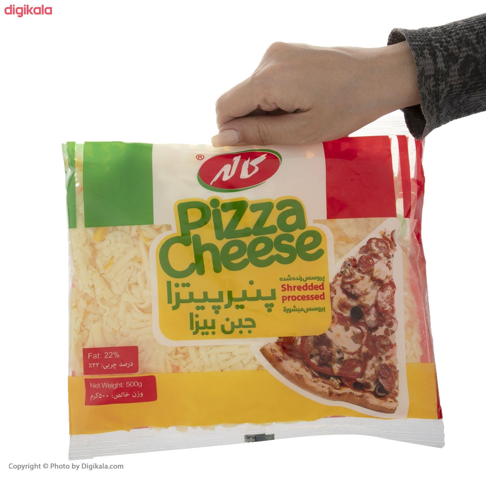 پنیر پیتزا فراوری شده رنده شده کاله وزن 500 گرم main 1 3
