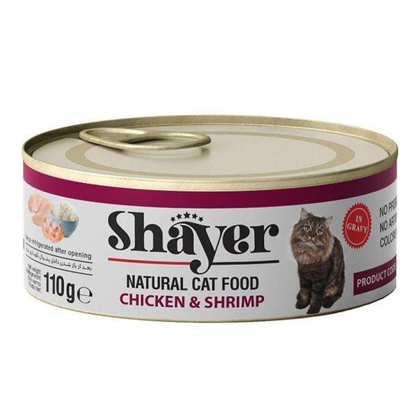 کنسرو غذای گربه شایر مدل shayperpet chiken & Shrimp با وزن 110 گرم