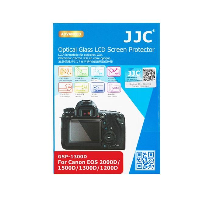 محافظ صفحه نمایش دوربین جی جی سی مدل GSP-1300D مناسب برای دوربین کانن 2000D/1500D/1300D/1200D