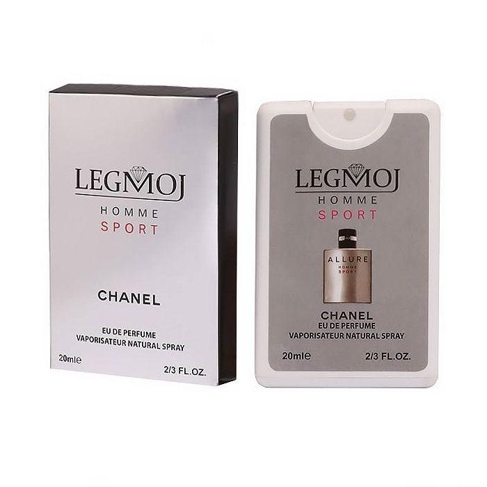 عطر جیبی مردانه لغموژ مدل Chanel Allure Homme Sport حجم 20 میلی لیتر بسته 2 عددی -  - 2