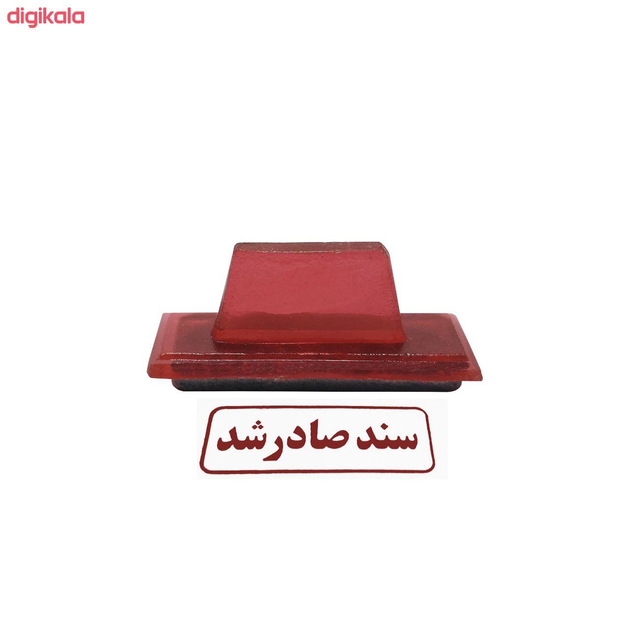مهر مدل سند صادر شد کد 02