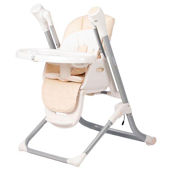 صندلی غذاخوری جیکل مدل Comfort 3 -64