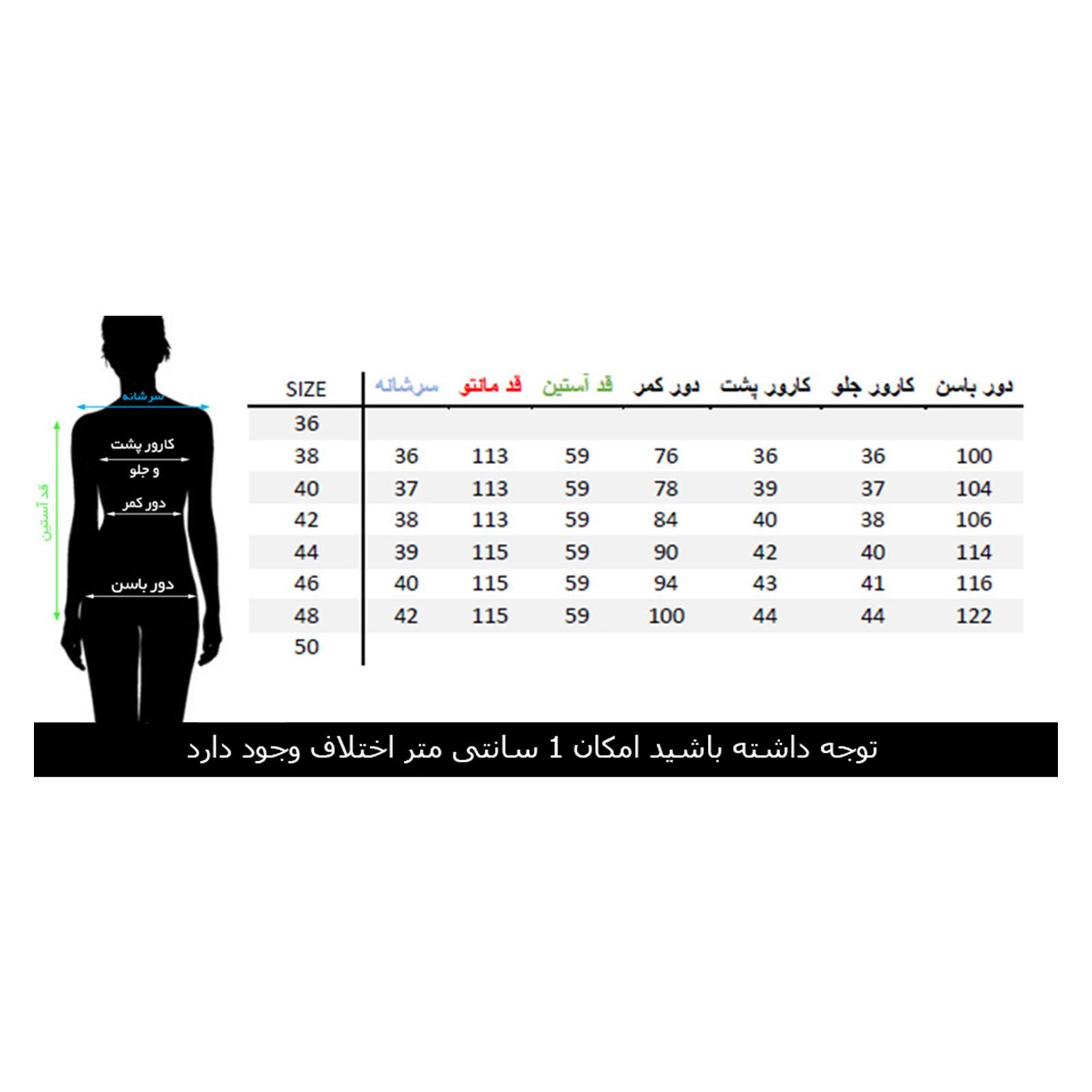 مانتو زنانه مانتو ولیعصر مدل مریلا کد 61001 -  - 5