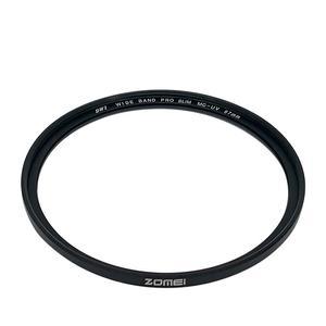 فیلتر لنز زومی مدل UV 67 mm