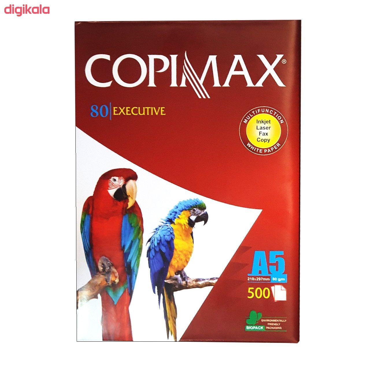 کاغذ A5 کپی مکس مدل A5EX01 بسته 500 عددی main 1 2