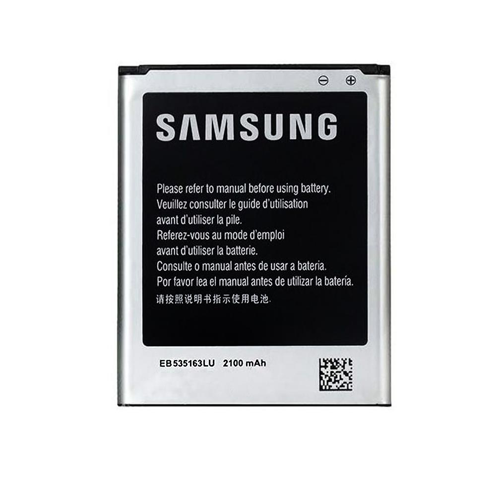 باتری موبایل مدل EB535163LU ظرفیت 2100 میلی آمپر ساعت مناسب برای گوشی موبایل سامسونگ Galaxy Grand              ( قیمت و خرید)