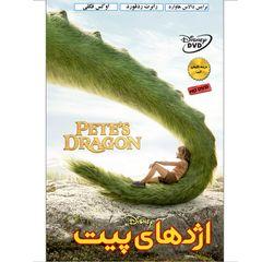 فیلم سینمایی اژدهای پیت اثر دیوید لاوری