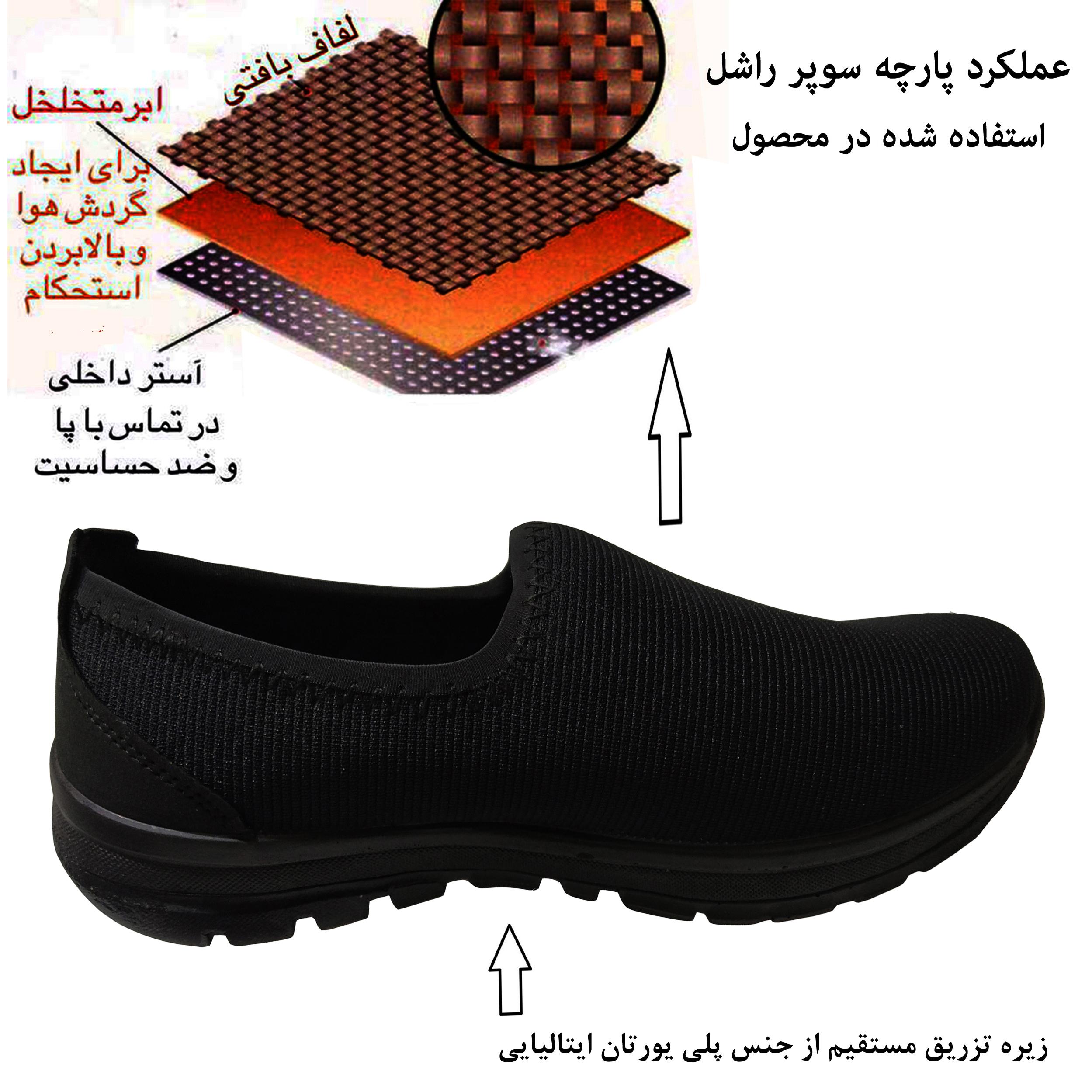 کفش مخصوص پیاده روی مدل پرستیژ کد Export_209