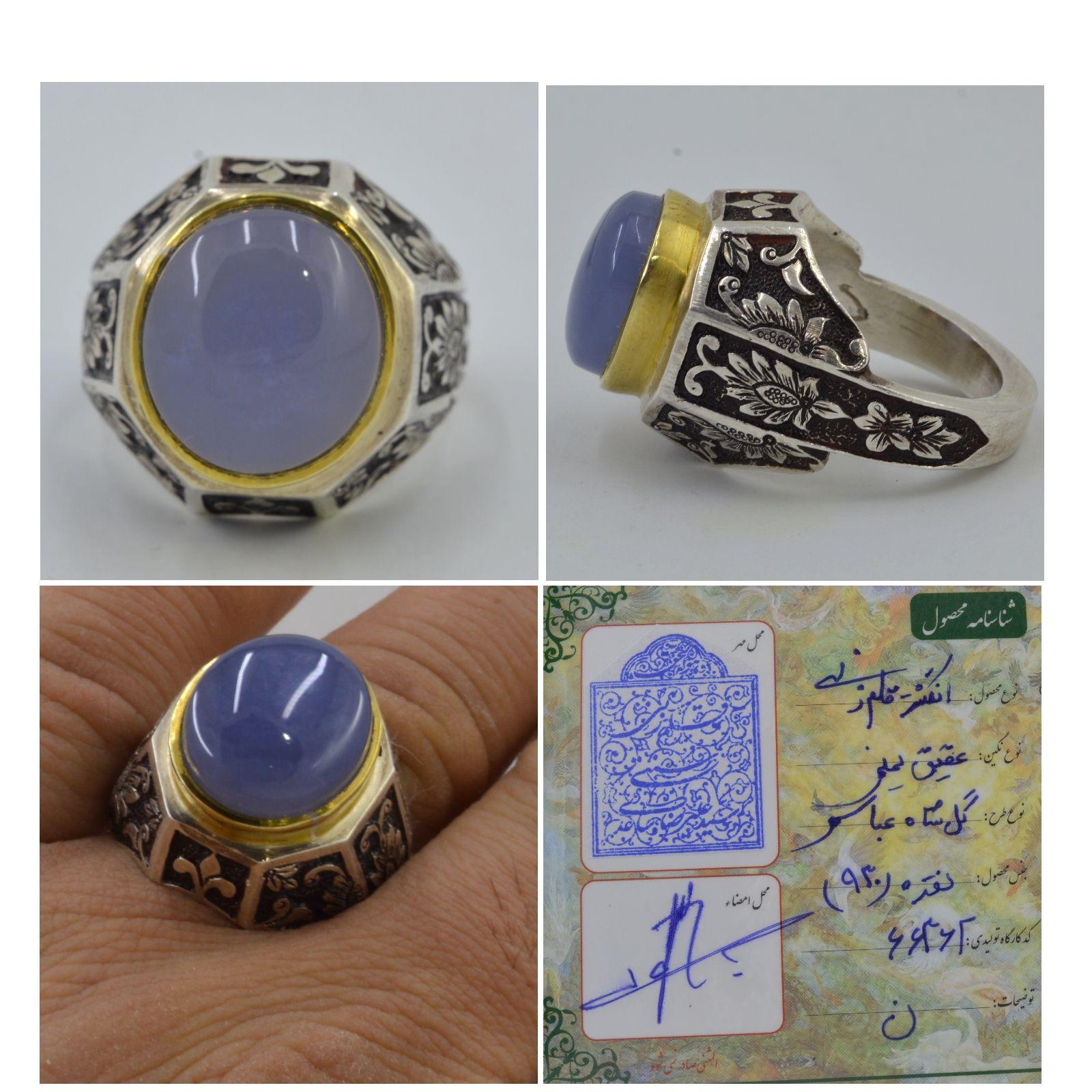 انگشتر نقره مردانه کد s20 -  - 2