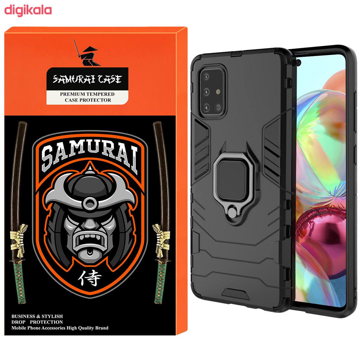 کاور سامورایی مدل ARC-2020 مناسب برای گوشی موبایل سامسونگ Galaxy A71 main 1 1