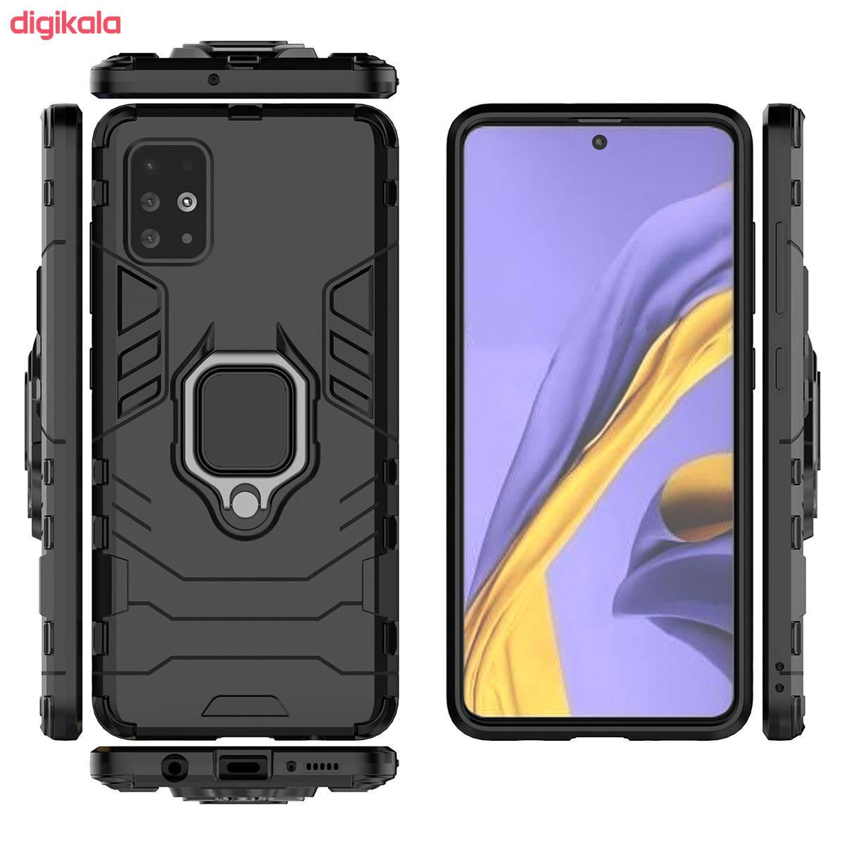 کاور سامورایی مدل ARC-2020 مناسب برای گوشی موبایل سامسونگ Galaxy A71 main 1 4