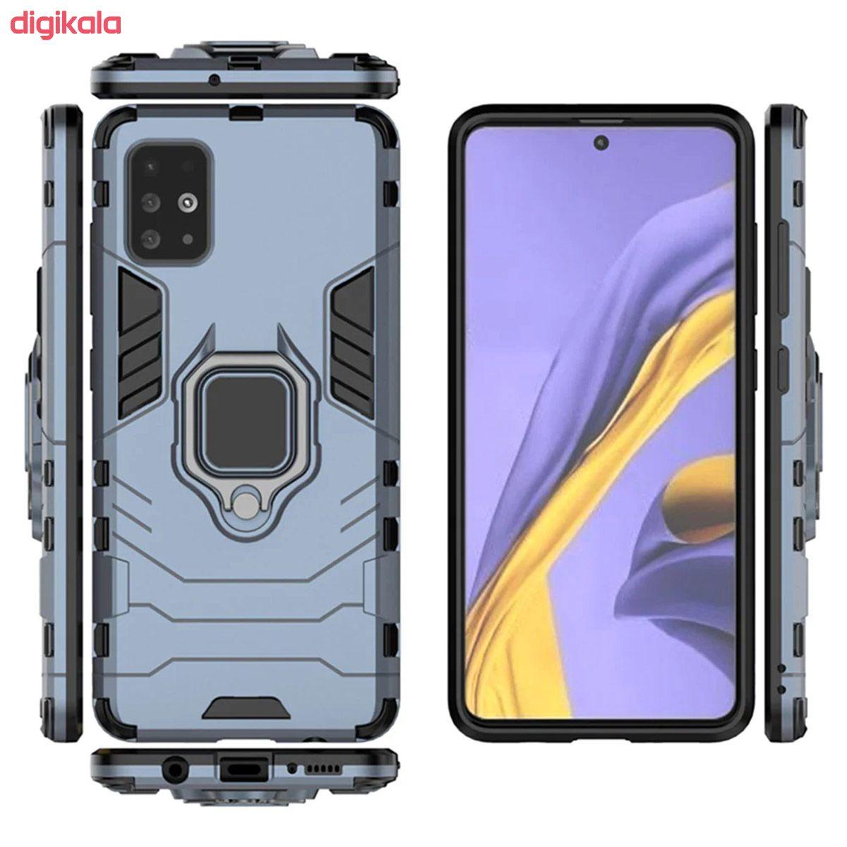 کاور سامورایی مدل ARC-2020 مناسب برای گوشی موبایل سامسونگ Galaxy A71 main 1 5