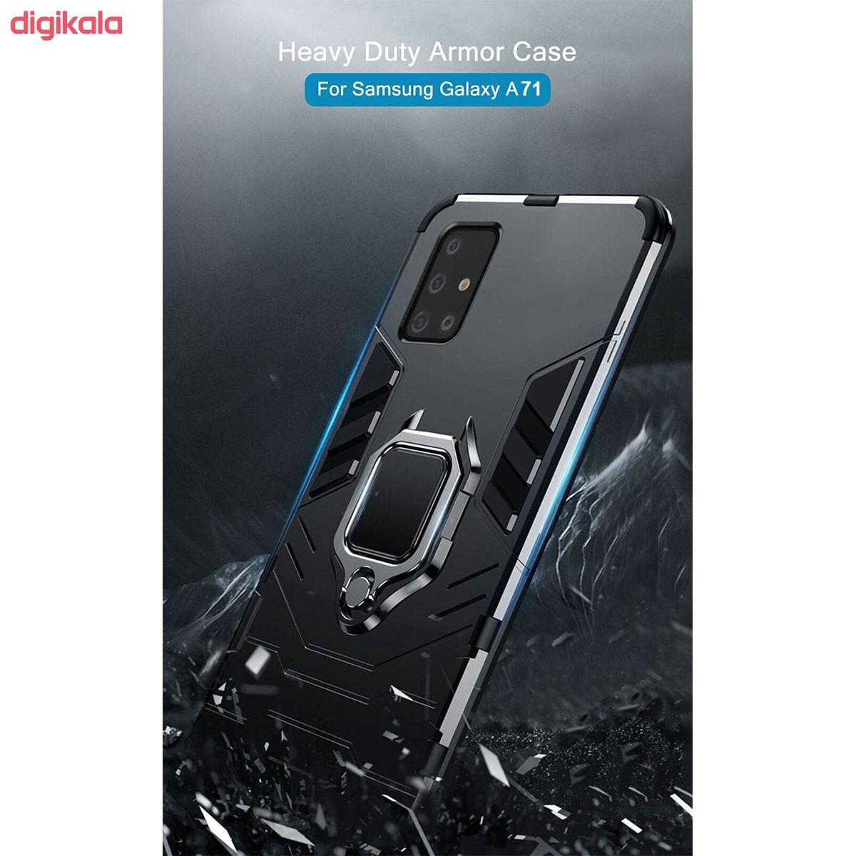 کاور سامورایی مدل ARC-2020 مناسب برای گوشی موبایل سامسونگ Galaxy A71 main 1 12