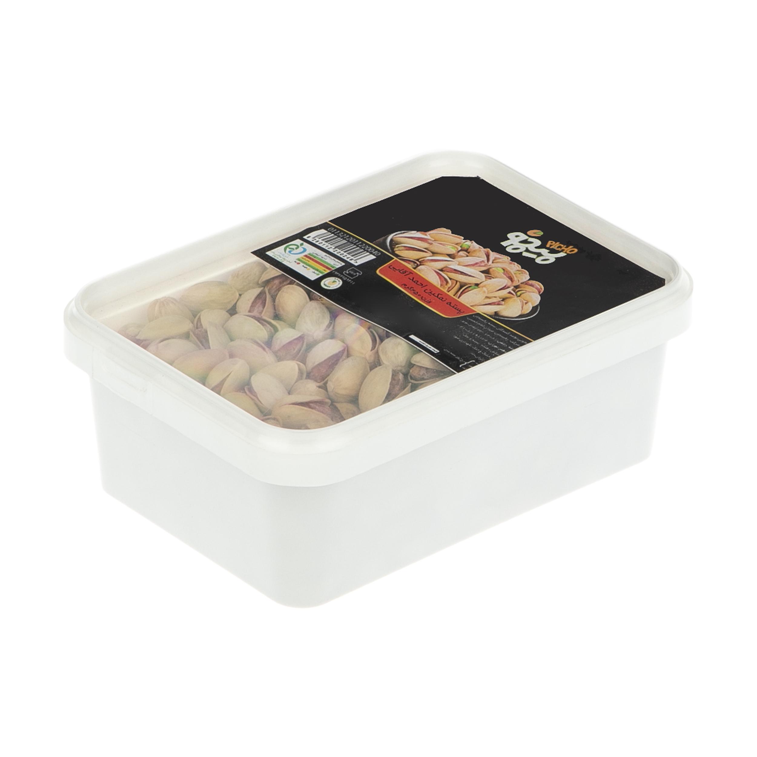پسته رفسنجان -  450 گرم