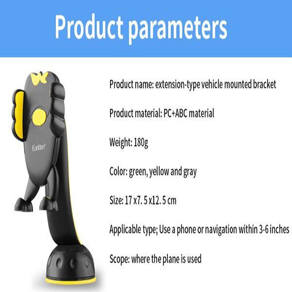 پایه نگهدارنده گوشی موبایل ارلدام مدل EH-09 main 1 13