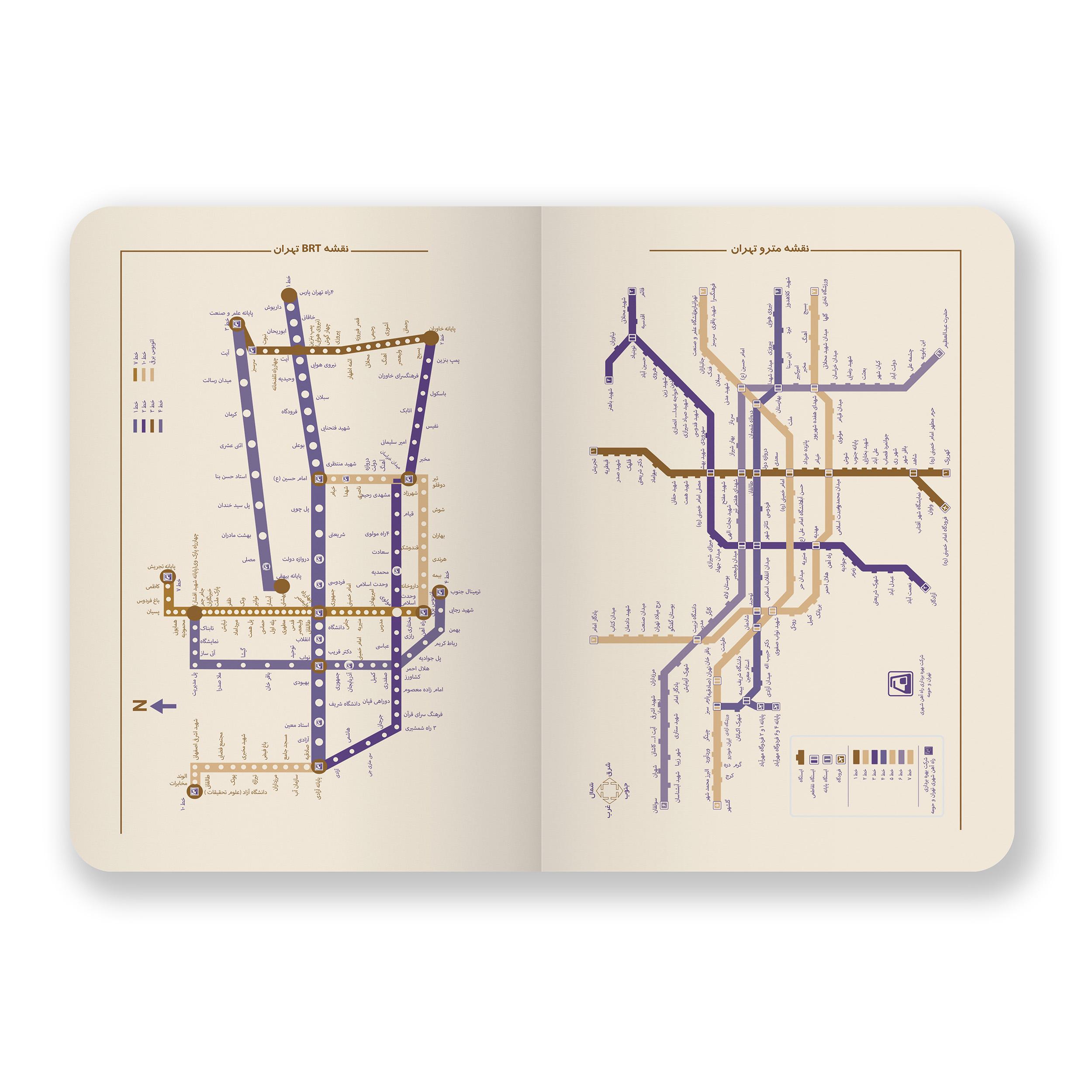 سالنامه سال 1399 چاپ شفق طرح گل رز کد 17